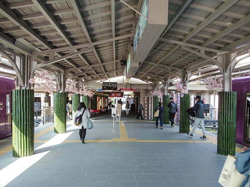 Keifuku Tren Istasyonu - Arashiyama -Kyoto