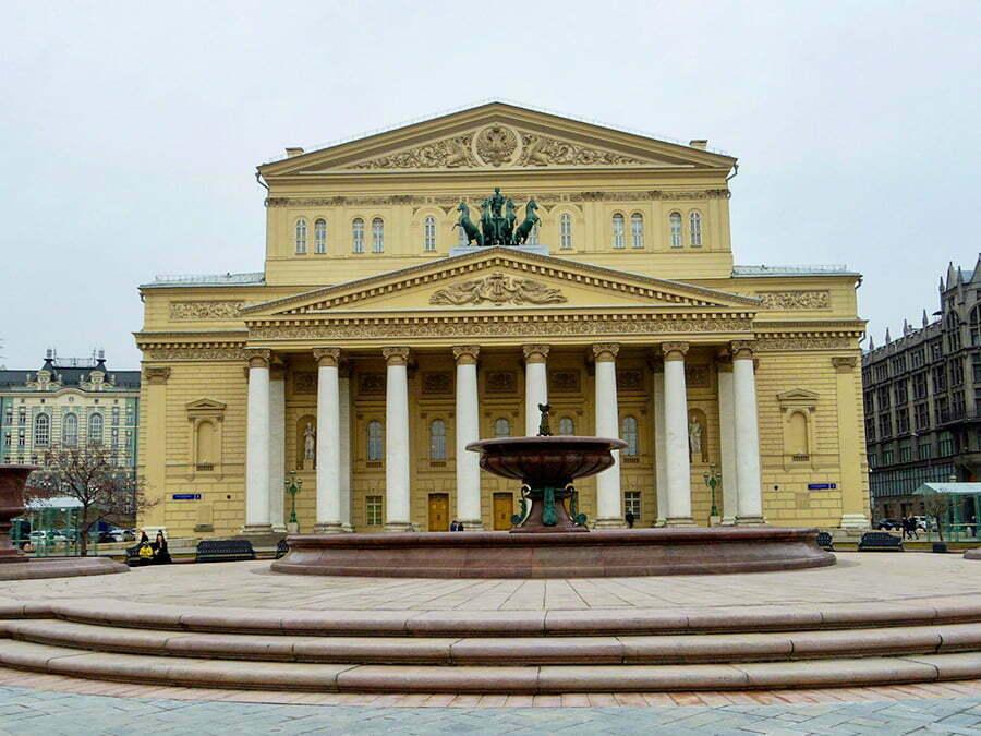 Bolsoy Tiyatro Binasi - Moskova