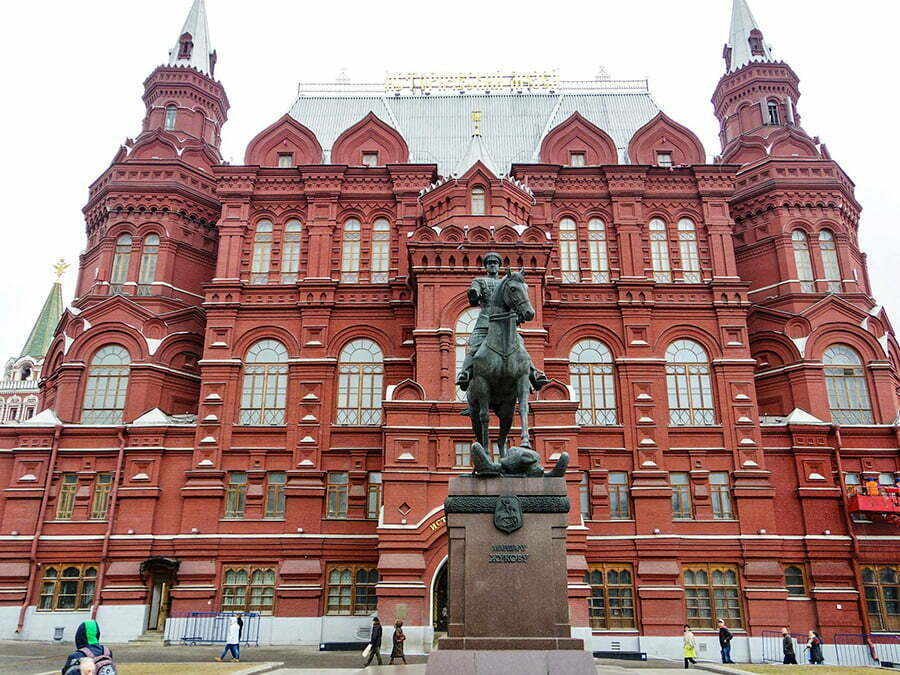 Devlet Tarih Muzesi - Moskova Kizil Meydan