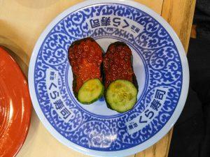 sushi tabagi