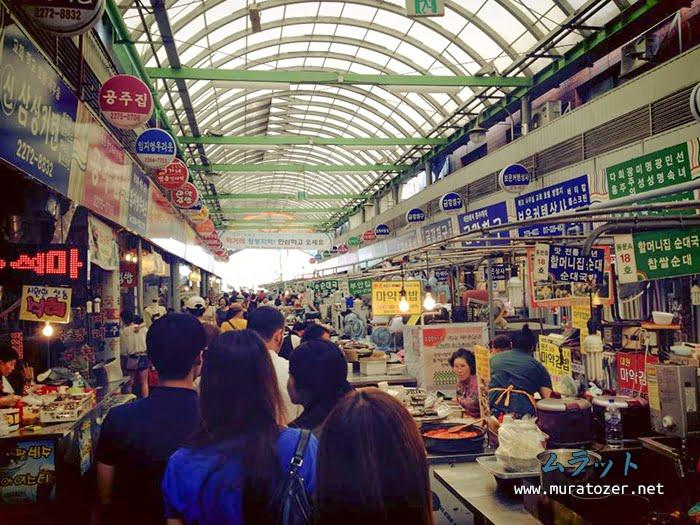 gwangjang marketi seul