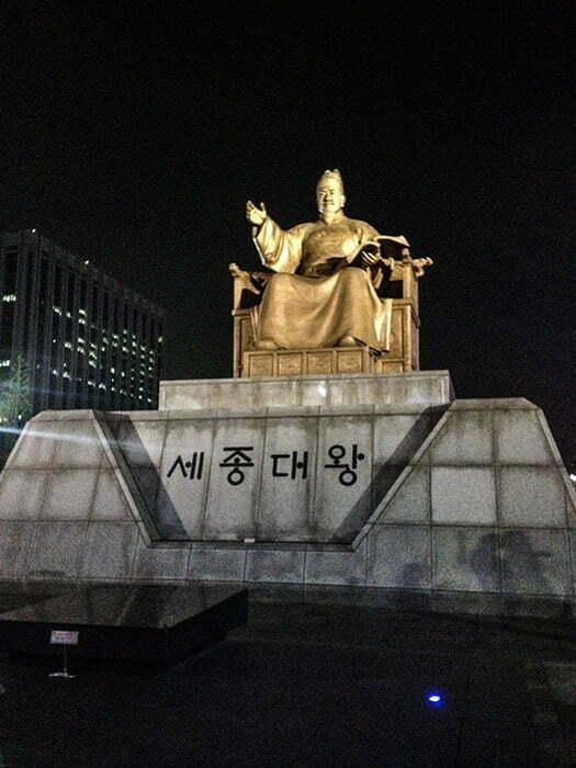 kral sejong heykeli gwanghwamun meydani