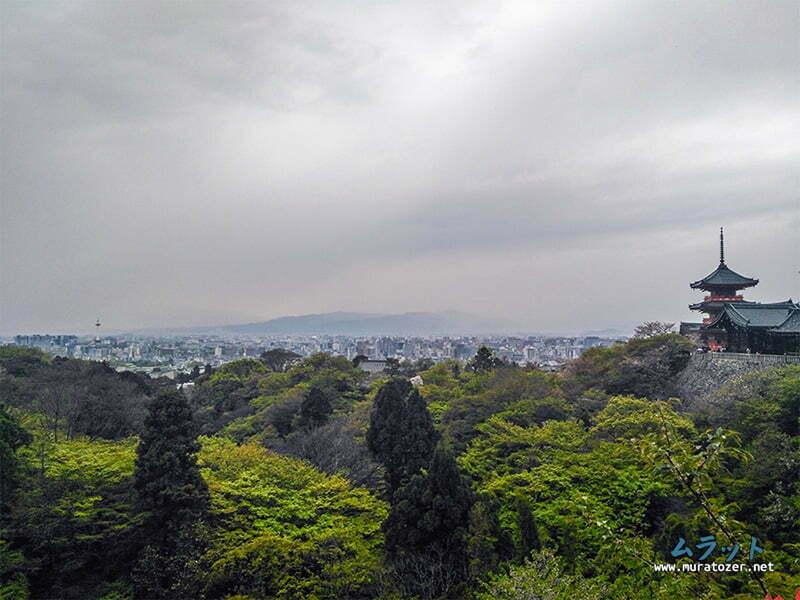 Ana Salonu gectikten sonra Kyoto manzarasi