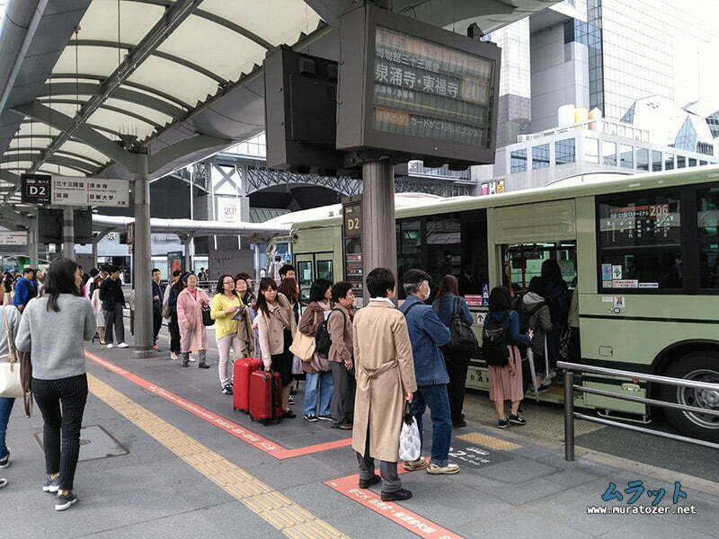kyoto tren istasyonu otobus