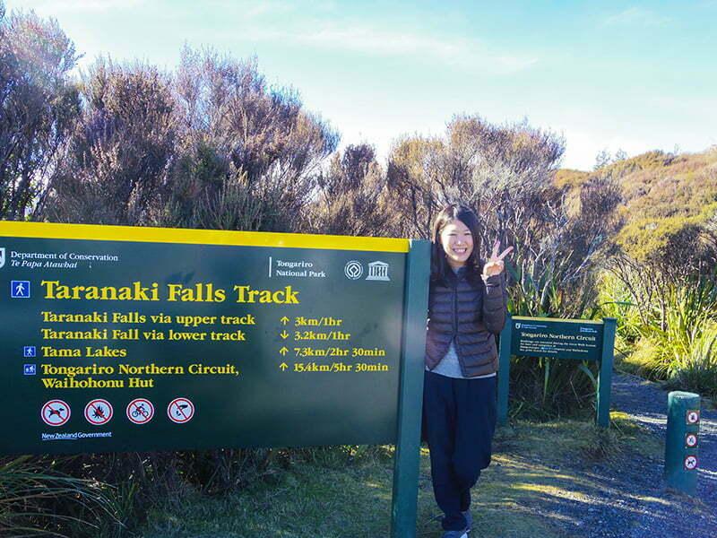 taranaki-falls-track-yolu-1