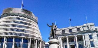 yeni-zelanda-meclis-hukumet-binalari-wellington